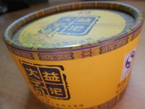 2009 Da Yi Gong Ripe Pu-erh